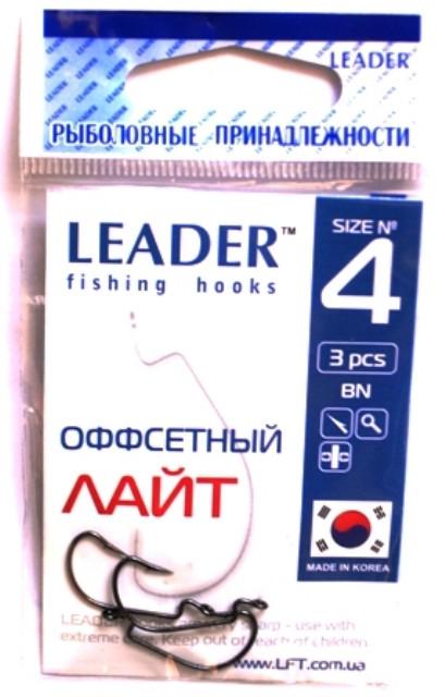 Крючки рыболовные Leader Оффсетный лайт BN №4, 3шт