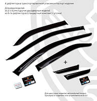 Дефлекторы окон ветровики на MAZDA Мазда 6 II Sd 2007-2012 (с хром молдингом)
