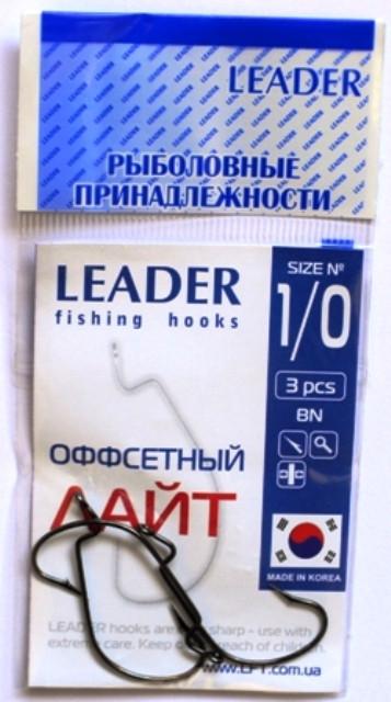 Крючки Лидер Оффсетный лайт BN №1/0, 3шт