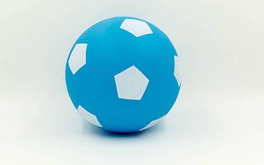 Мяч резиновый Футбольный голубой FB-5652
