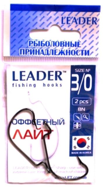 Крючки рыболовные Лидер Оффсетный лайт BN №3/0, 2шт