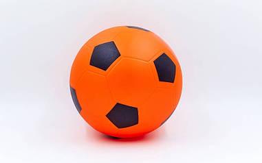 Мяч резиновый Футбольный оранжевый FB-5652