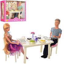 Набір ляльок сім'я - лялька типу барбі і кен в кафе, стіл, посуд, аксесуари, серія ляльок Дефа (Defa), 8387-BF
