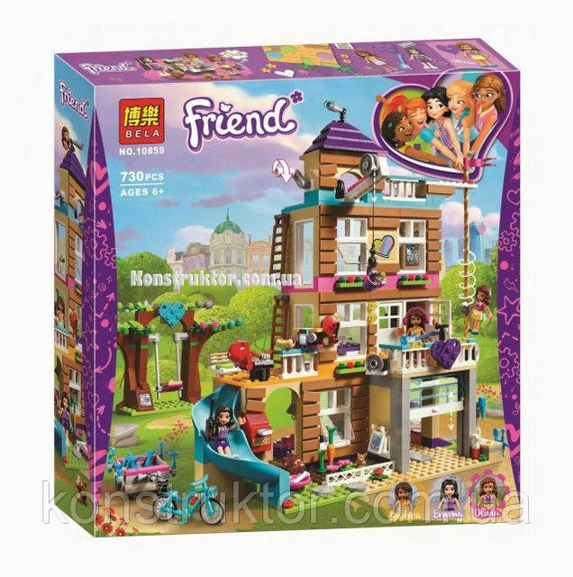 """Конструктор Bela 10859 """"Дом дружбы"""" Френдс, 730 детаей. Аналог Lego Friends 41340"""