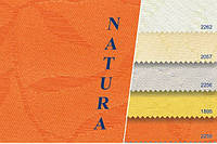 Ткани для рулонных штор NATURA, фото 1