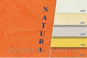 Ткани для рулонных штор NATURA