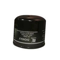 Масляный фильтр KOMATSU (6732-61-2110)