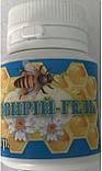 Ловирой гель 25гр.(насоновая железа рабочей пчелы,гераниол,цитраль), фото 2