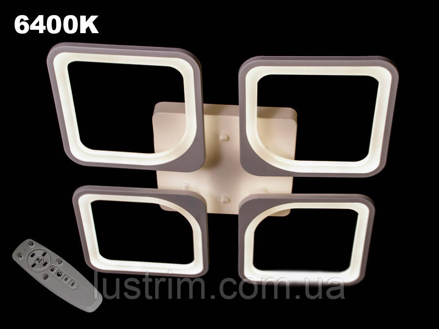 Потолочная LED-люстра с диммером, 110W