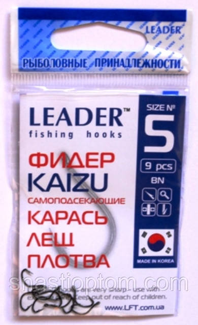 Крючки Leader ФИДЕР KAIZU BN №5, 9шт