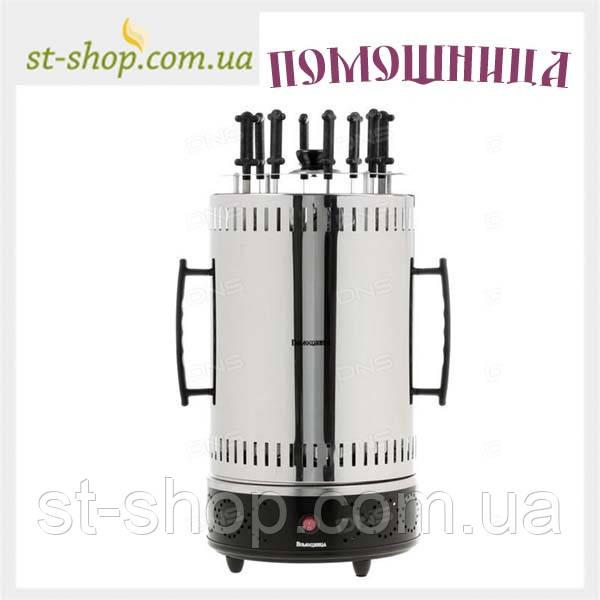Электрошашлычница Помощница (на 8 шампуров)