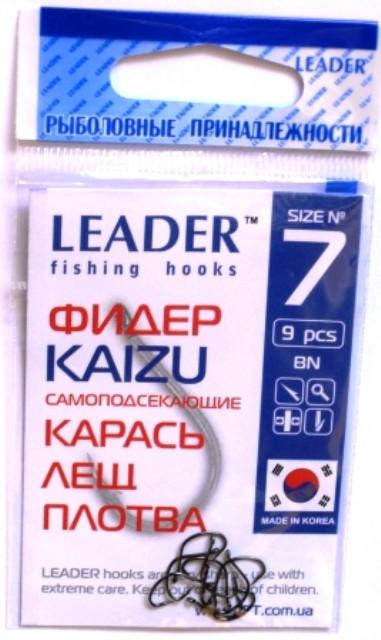 Крючки рыболовные Leader ФИДЕР KAIZU BN №7, 9шт