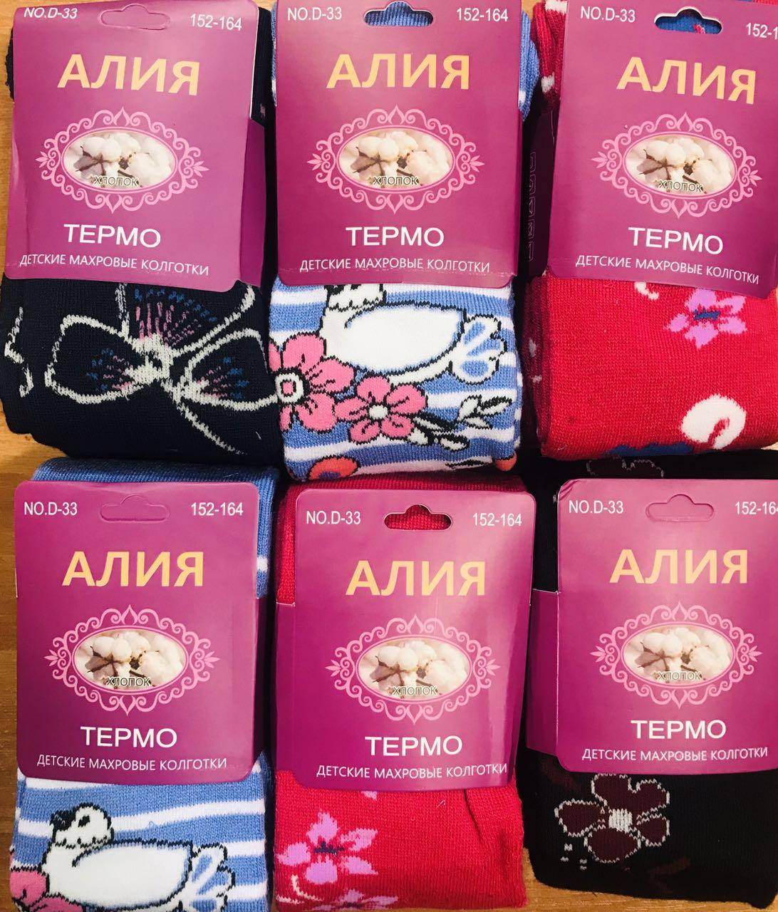 Колготки детские зимние, махровые, термо, из хлопка АЛИЯ ассорти, с цветочными узорами