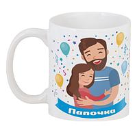 Подарункова чашка для тата