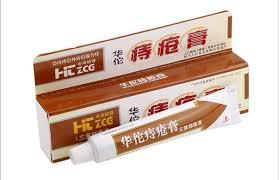 ОРИГИНАЛ Китайский крем-мазь от геморроя,оригинал,тибетский сбор трав (25гр).