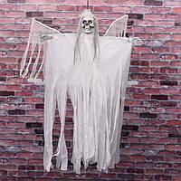 """Кукла страшная череп """"Белый ангел"""" с крыльями  73х113см подвесная, декорация на хэллоуин"""