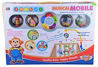 Мобиль для кроватки Musical Mobile 0+ 513/05-41