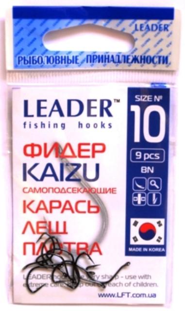 Крючки рыболовные Лидер ФИДЕР KAIZU BN №10, 9шт
