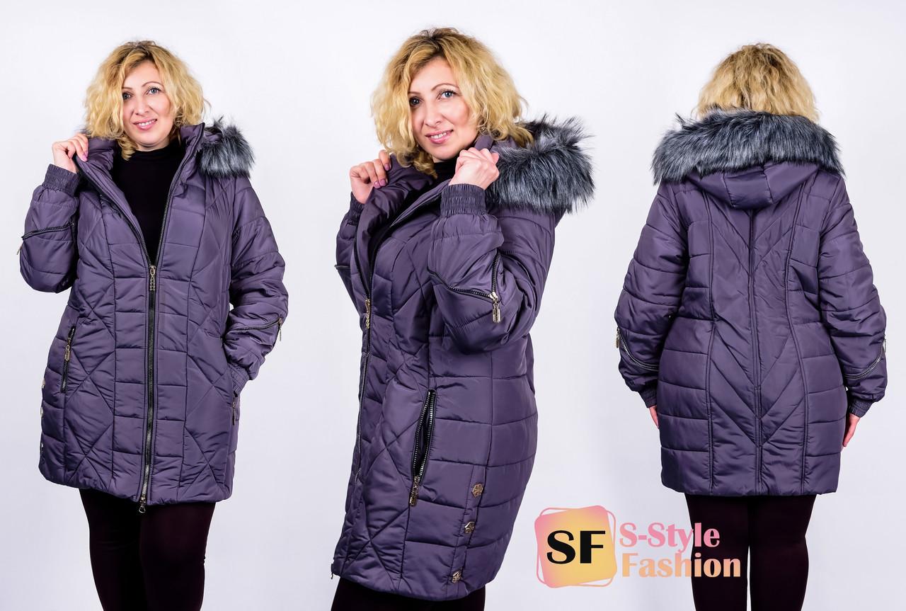 Зимняя куртка Богдана  52-62 р
