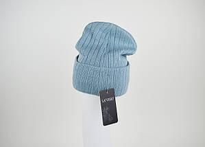 Шапка классическая голубая La'Visio 611, фото 2