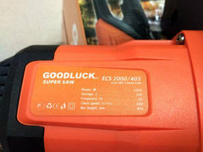 Электропила Goodluck Super ECS 2000/405, фото 2