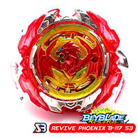 Волчок Бейблейд Возрождающийся Феникс (4 сезон) BEYBLADE Revive Phoenix  B-117 S3