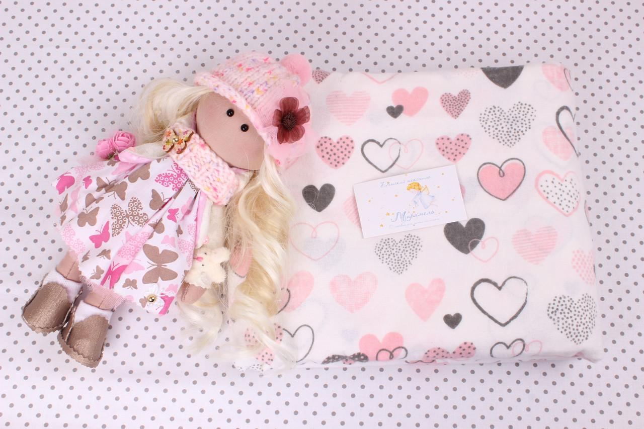 Фланелевая пеленка Сердечки на белом