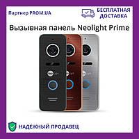 Вызывная панель NeoLight Prime (IR)