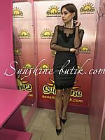 Женское платье с шерсти Poliit 8467, фото 1