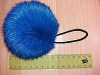 Меховой помпон из кролика ( 8см) Синий