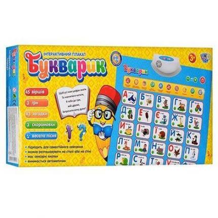 Навчальний плакат Limo Toy Букварик Абетка. Абетка, фото 2