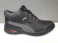 Мужские зимние ботинки Б-14 (черные)