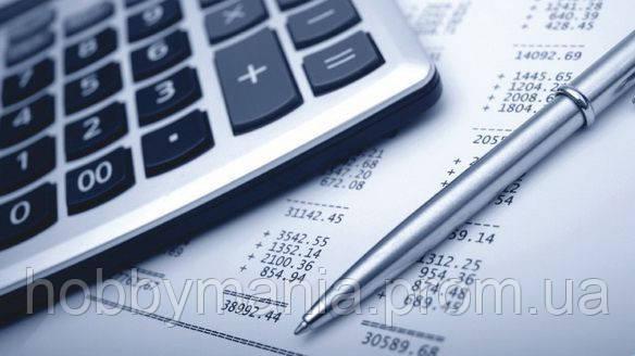 Актуальность цен на сайте в соответсвии с курсами валют