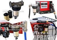 РЕКОМЕНДУЕМ - ЛУЧШИЙ вариант фильтра сепаратора воды для топлива ( Clear Captor 5, 30, 125мкм), PIUSI