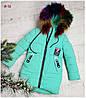 Зимняя куртка H16 на 100% холлофайбере, размер от 116см до 140см