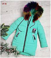 Зимняя куртка H16 на 100% холлофайбере, размер от 116см до 140см, фото 1
