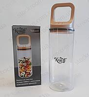 Банка стеклянная для хранения продуктов Krauff 31-271-007 ~ 900 мл