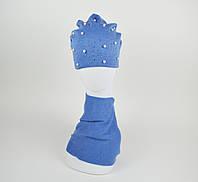 Комплект шапка и хомут синий La'Visio 614