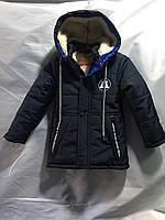 """Куртка зимняя детская на синтепоне на мальчика на 4-7 лет """"ZERO"""" купить оптом в Одессе на 7км"""