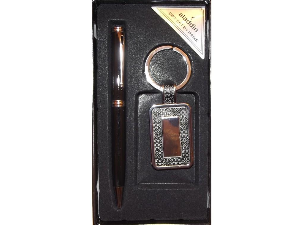 Подарочный набор Aladdin ручка+брелок