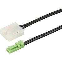 Кабель 2м для LOOX LED 3013/3015 (лента/драйвер)
