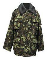 Куртка ватная камуфляж с меховым воротником