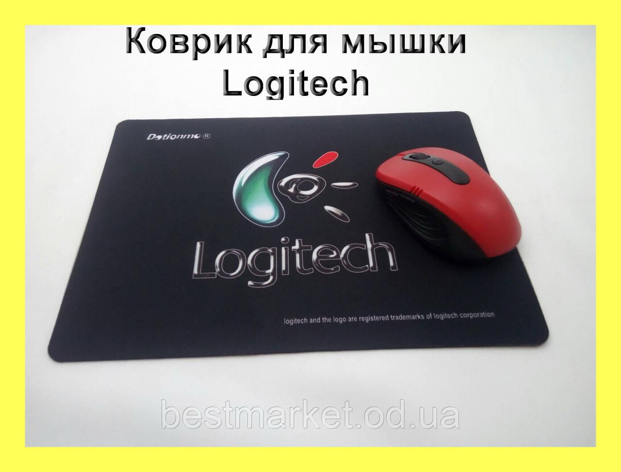 Коврик для компьютерной мышки Logitech (20*28*0.2)