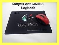 Коврик для компьютерной мышки Logitech (20*28*0.2), фото 1