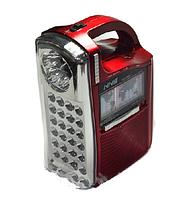 Радиоприёмник NS-040U-1