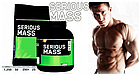 Гейнер Serious Mass (5,4 кг) Optimum Nutrition, фото 2