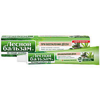 Зубная паста Лесной бальзам Шалфей+Алое 75 мл