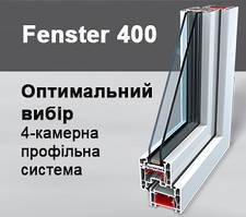 Viknaroff FENSTER 400 (4-камерна профільна система)