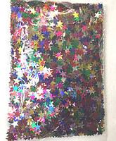 Наполнитель Звёзды цветные 10 мм