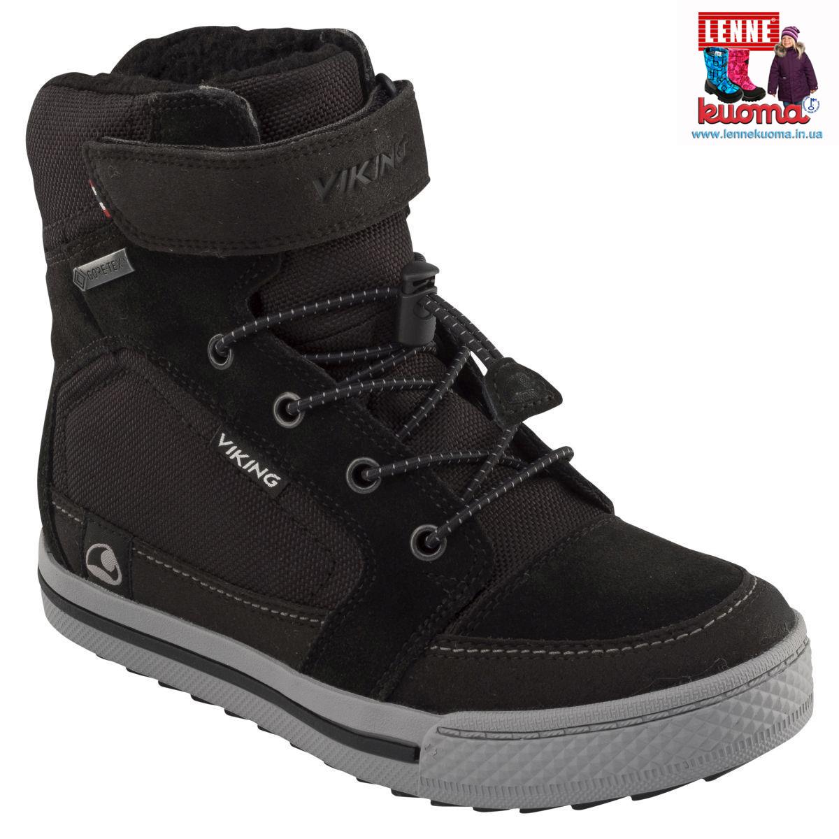 VIKING ZING GORE TEX  зимние ботинки. Размеры 31-41